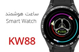 خرید آنلاین ساعت هوشمند Smart Watch KW88
