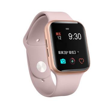 ساعت هوشمند Smart watch I7s